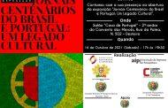 É nesse Sábado a mostra de jornais centenários do Brasil e Portugal. Em destaque aqui na Portfólio Vip